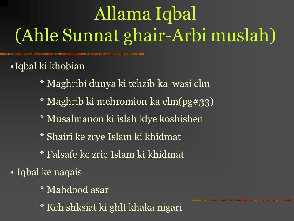 Allama Iqbal (Ahle Sunnat ghair-Arbi muslah)