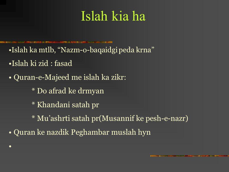 Islah kia ha Islah ki zid : fasad Quran-e-Majeed me islah ka zikr:
