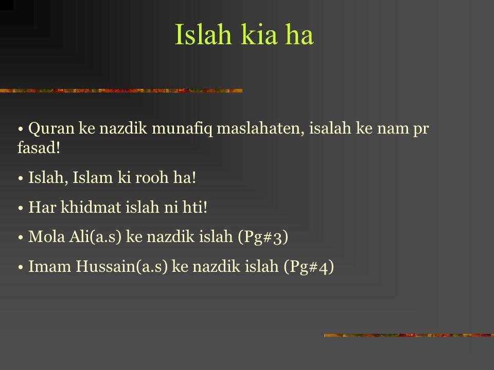 Islah kia ha Quran ke nazdik munafiq maslahaten, isalah ke nam pr fasad! Islah, Islam ki rooh ha!
