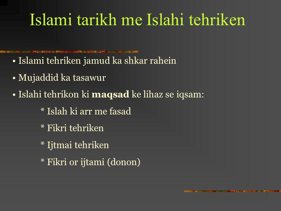 Islami tarikh me Islahi tehriken