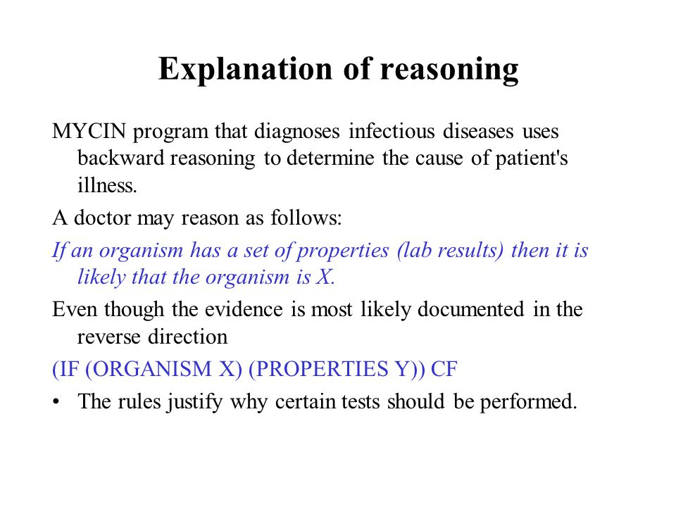 Explanation of reasoning