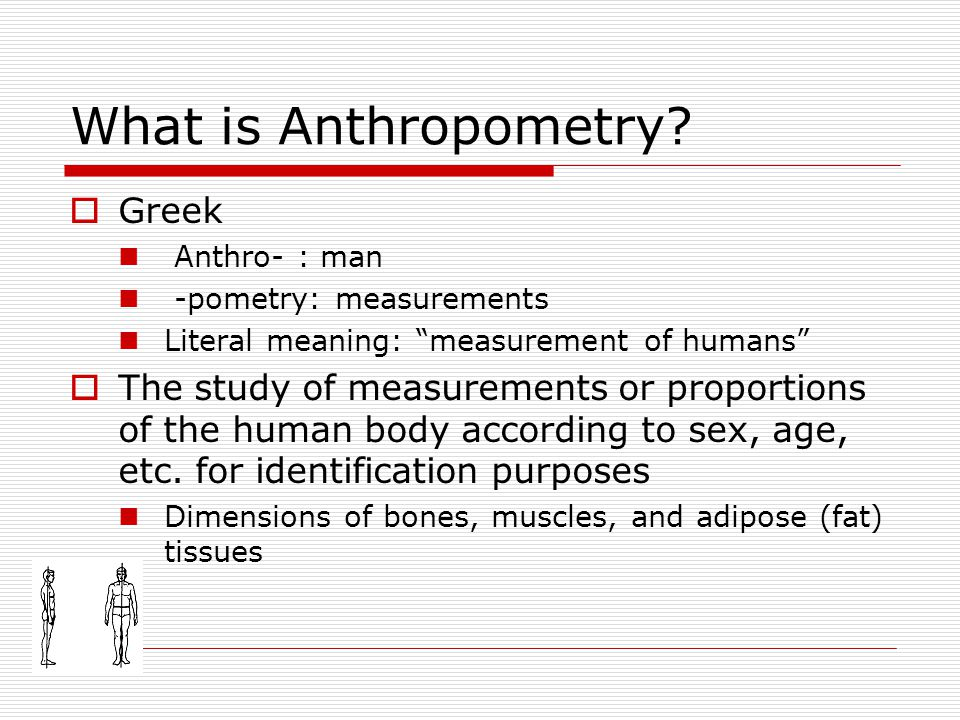 What is Anthropometry Greek
