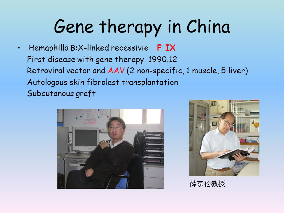 Gene therapy in China Hemaphilla B:X-linked recessivie F IX