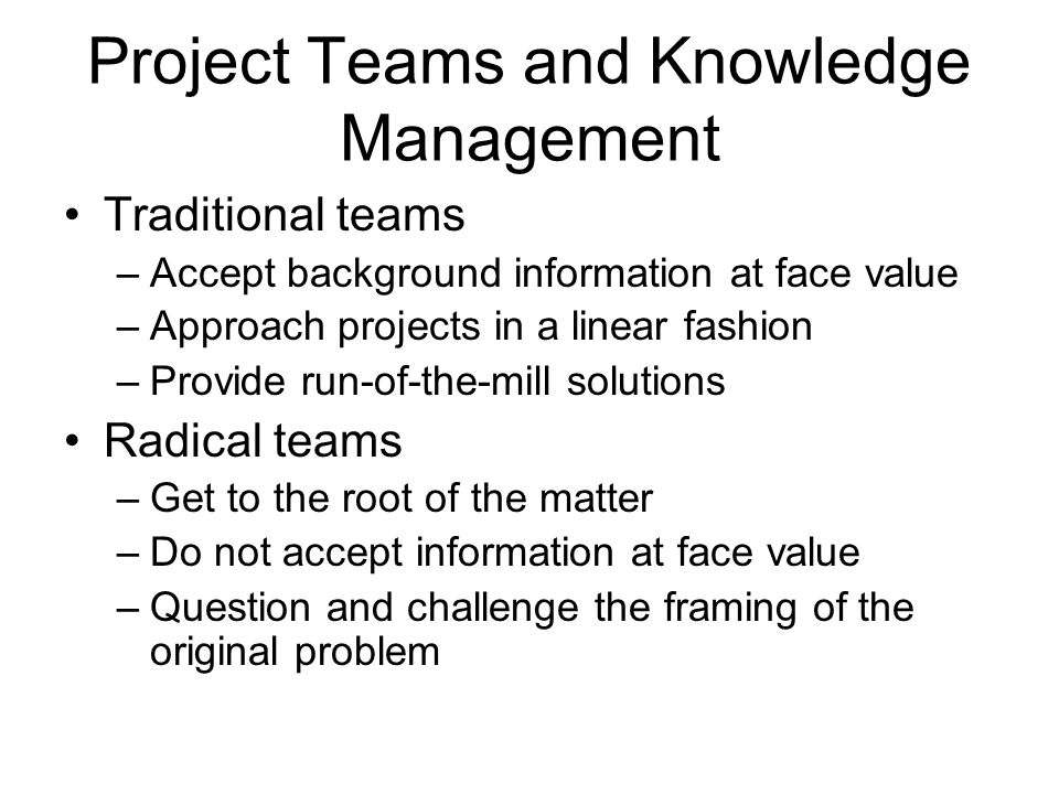 Project Teams and Knowledge Management