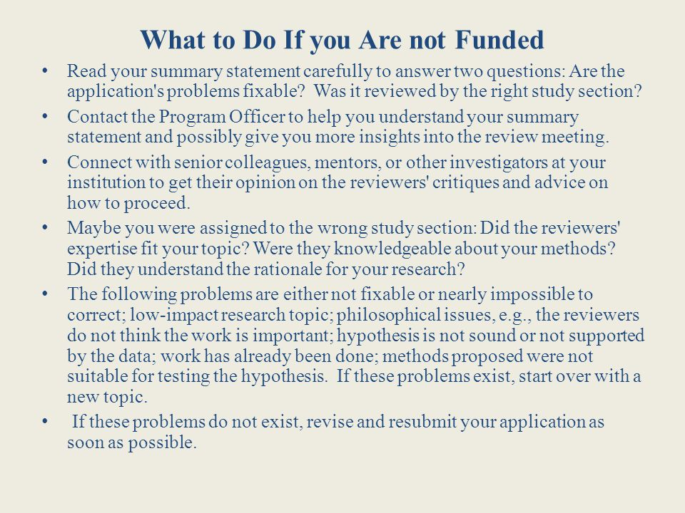 What to Do If you Are not Funded