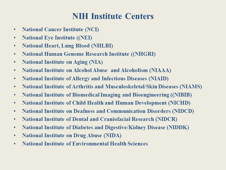 NIH Institute Centers National Cancer Institute (NCI)