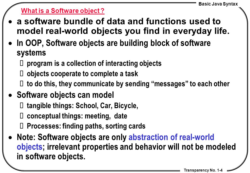 What is a Software object