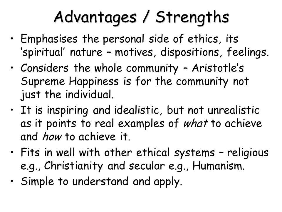 Advantages / Strengths