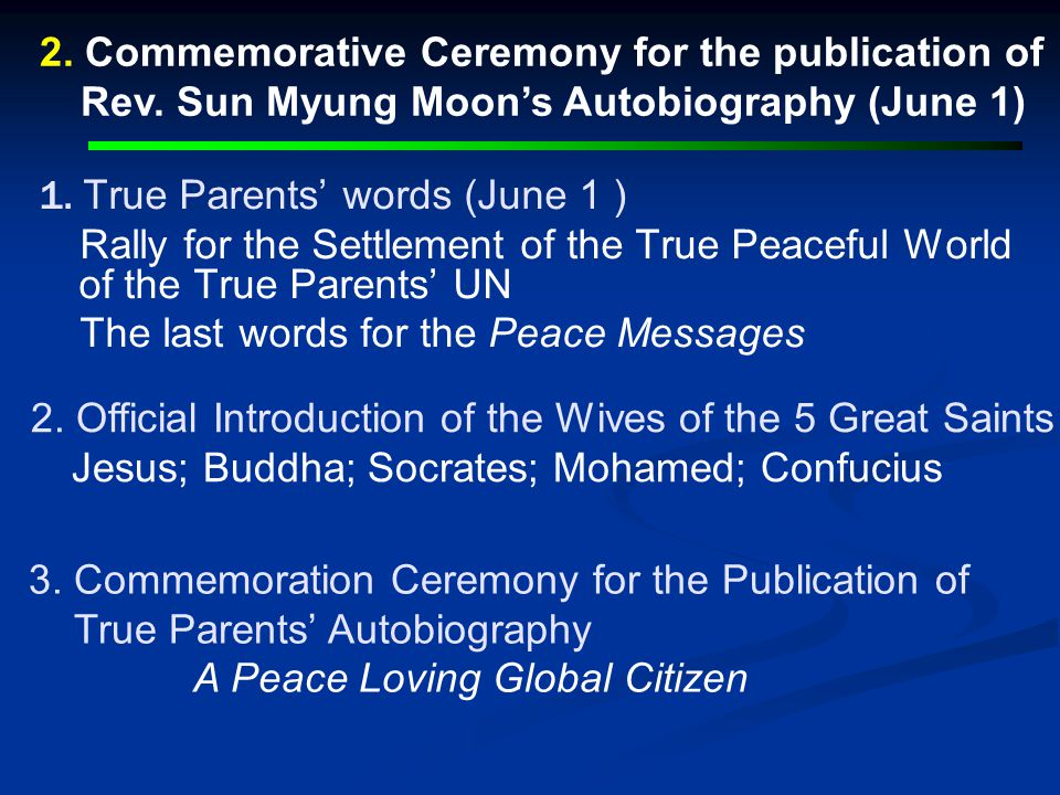 2. Commemorative Ceremony for the publication of Rev
