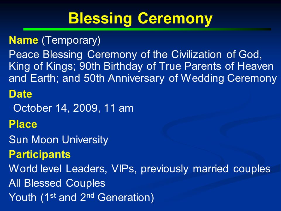 Blessing Ceremony Name (Temporary)