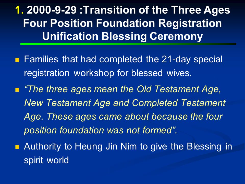 1. 2000-9-29 :Transition of the Three Ages Four Position Foundation Registration Unification Blessing Ceremony