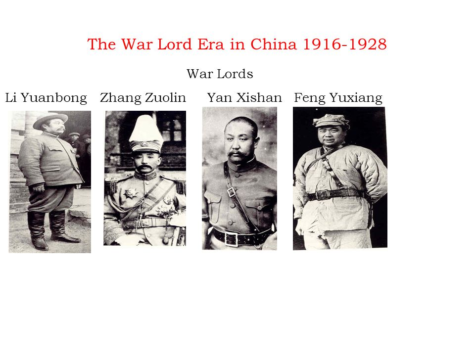 The War Lord Era in China 1916-1928