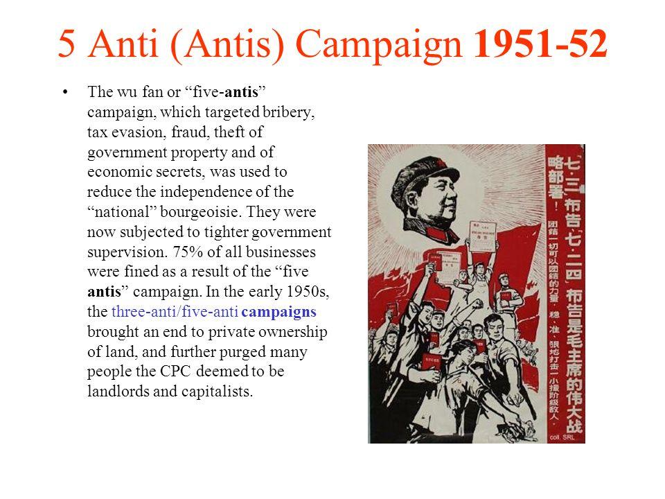 5 Anti (Antis) Campaign 1951-52