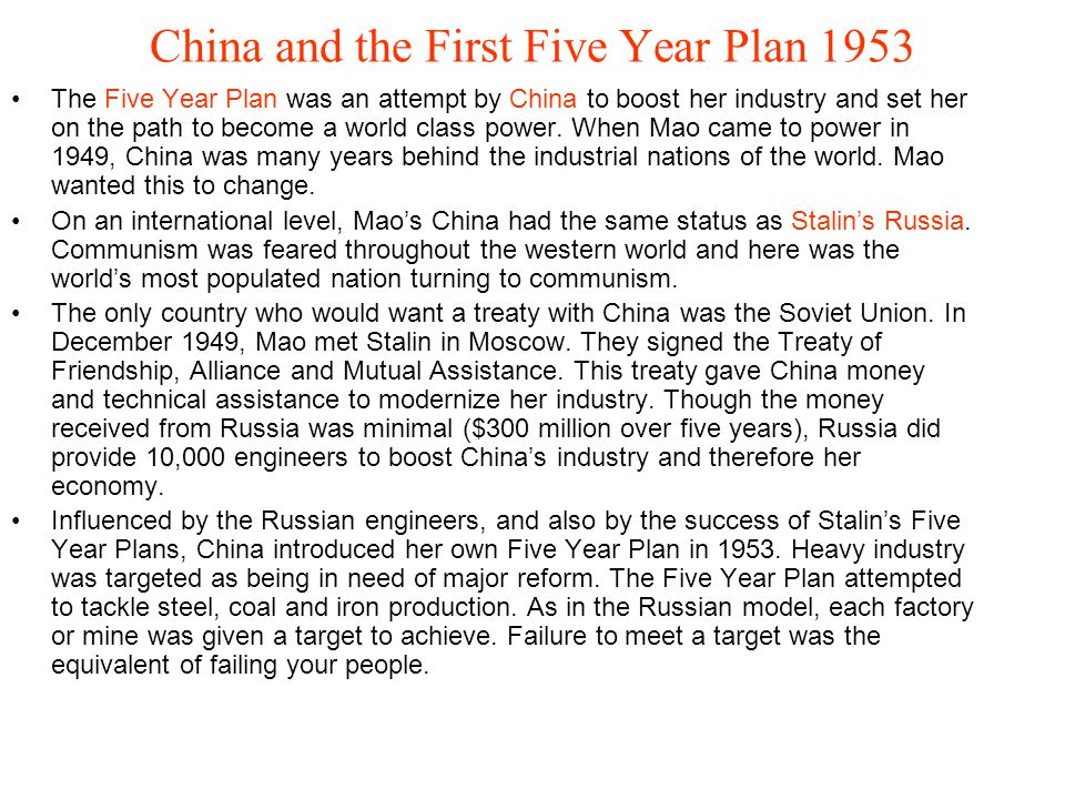 China and the First Five Year Plan 1953