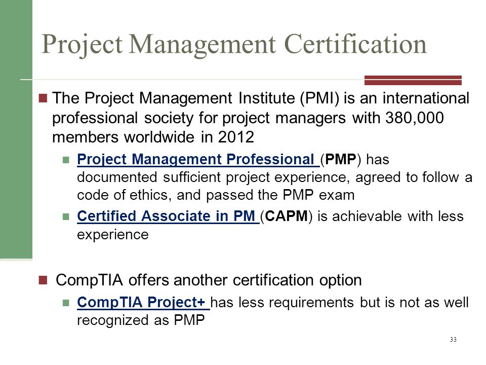 Project Management Certification