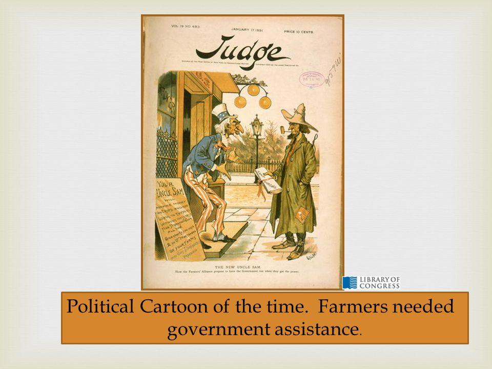government assistance.