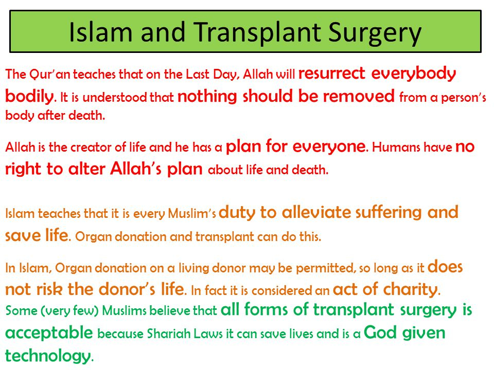 Islam and Transplant Surgery