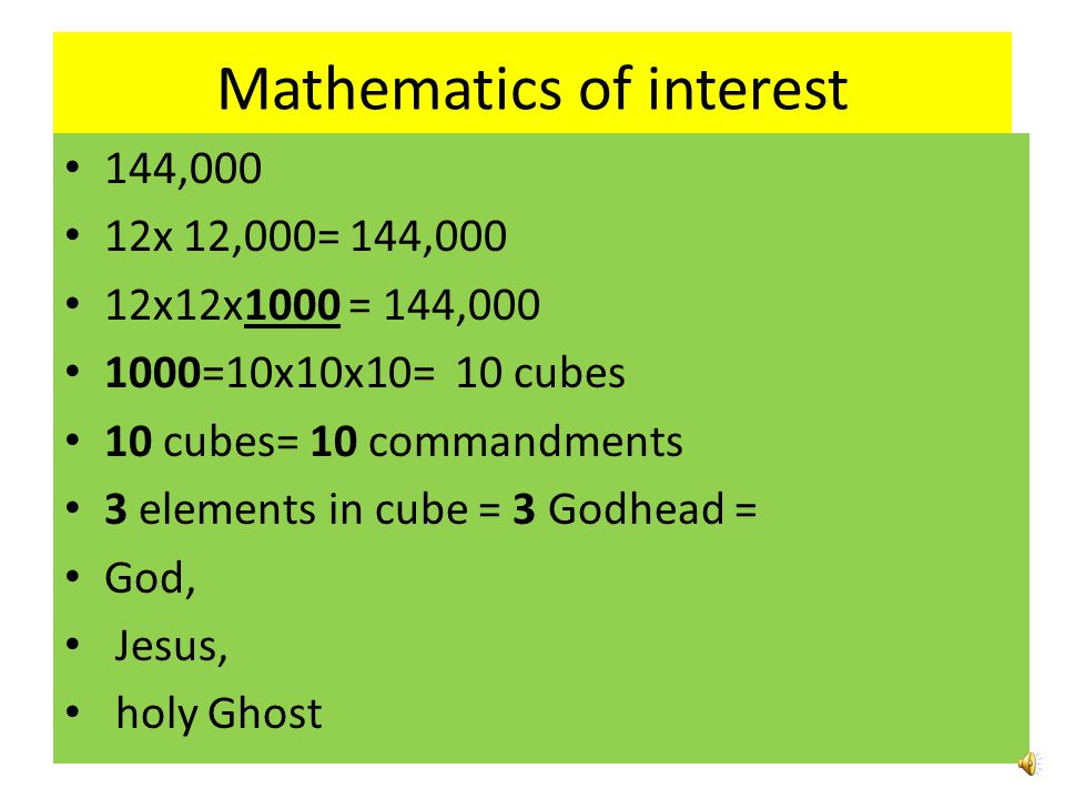 Mathematics of interest