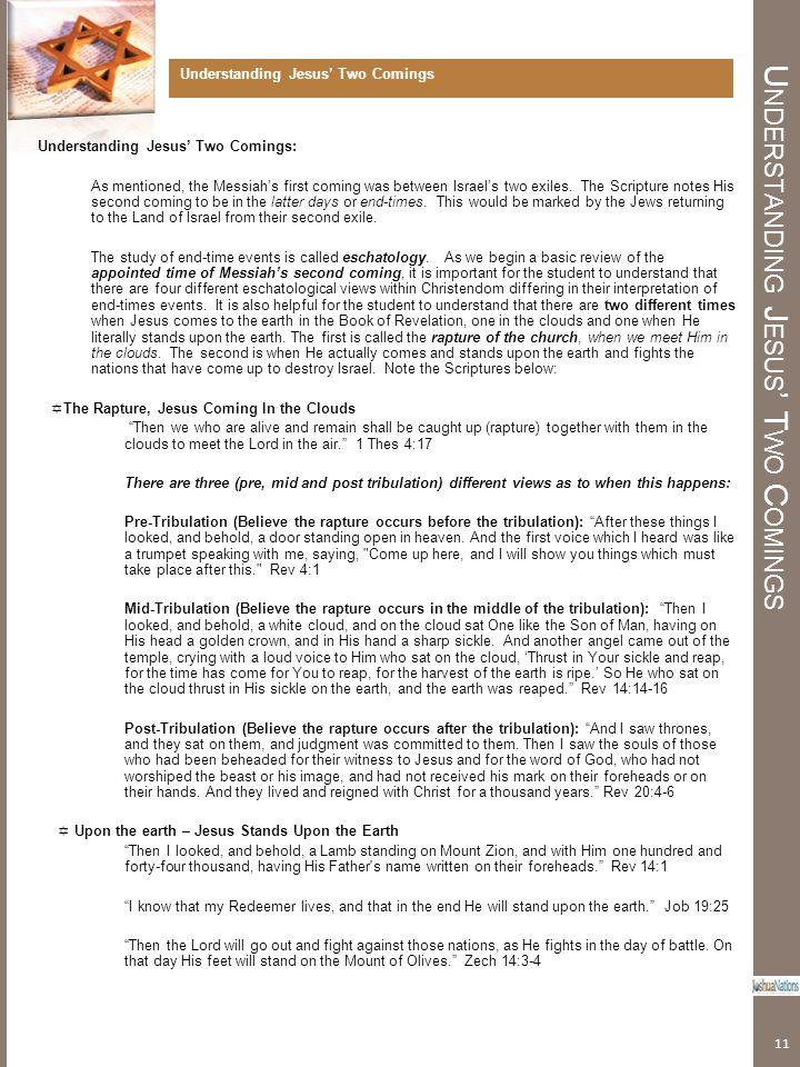 Understanding Jesus' Two Comings