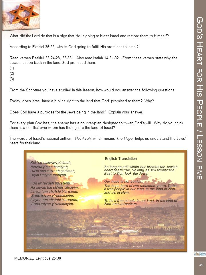 God's Heart for His People / Lesson five
