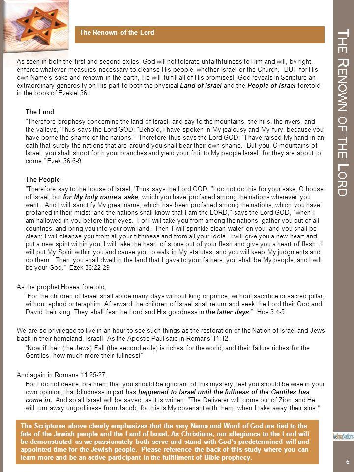 The Renown of the Lord The Renown of the Lord