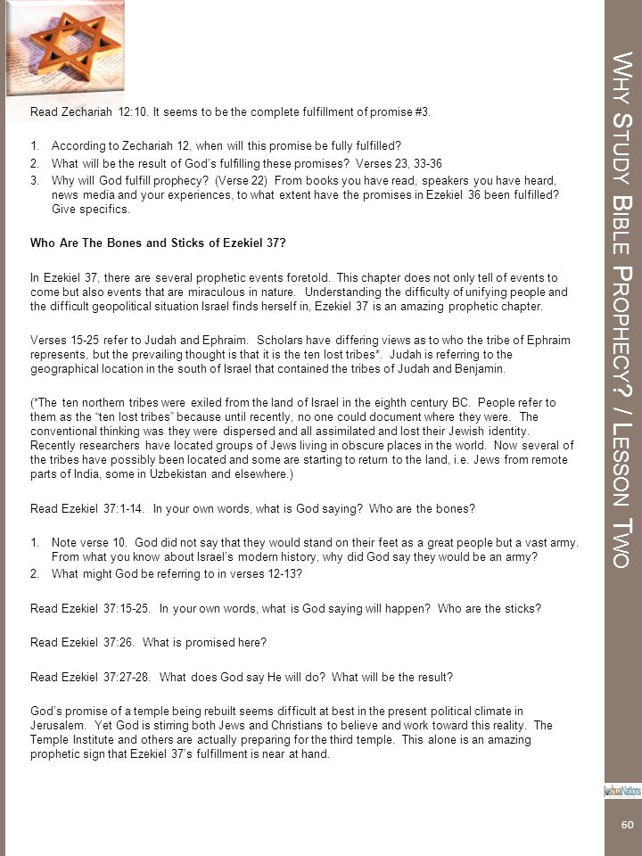 Why Study Bible Prophecy / Lesson Two