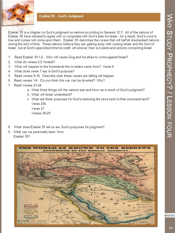 Why Study Prophecy / Lesson four