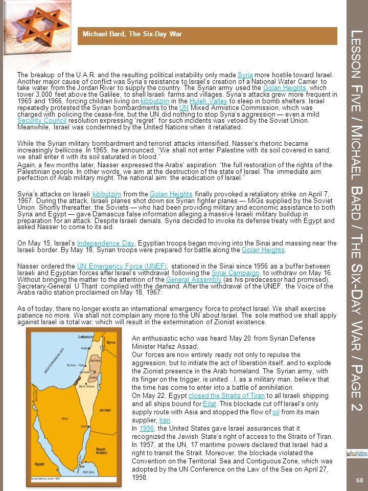 Lesson Five / Michael Bard / The Six-Day War / Page 2