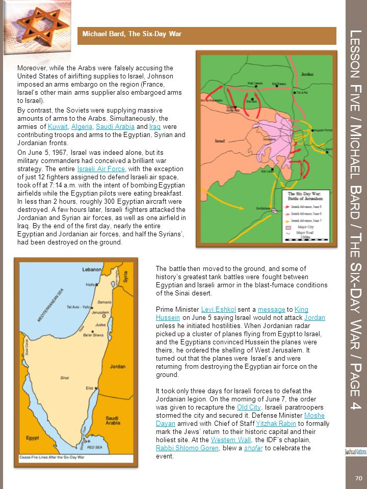 Lesson Five / Michael Bard / The Six-Day War / Page 4