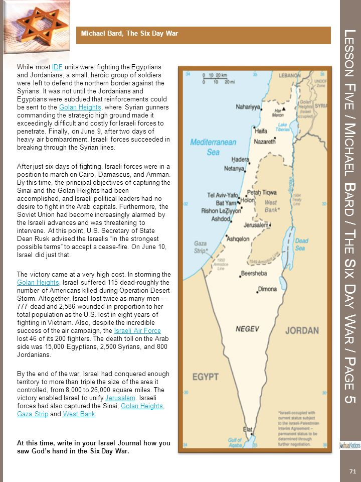 Lesson Five / Michael Bard / The Six Day War / Page 5