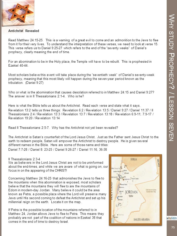 Why study Prophecy / Lesson seven