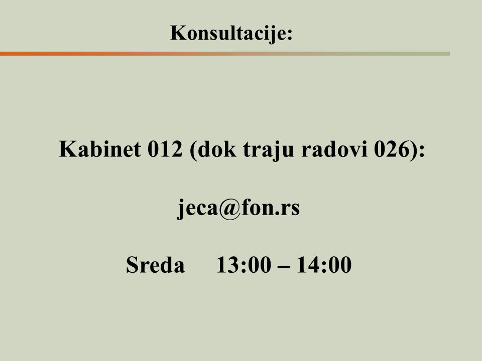 Kabinet 012 (dok traju radovi 026):