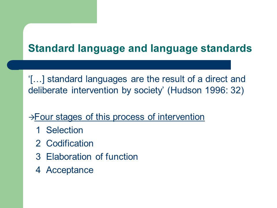 Standard language and language standards