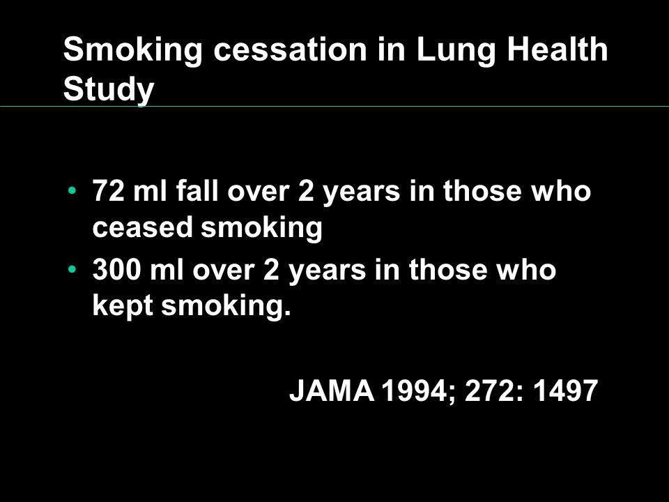 Smoking cessation in Lung Health Study