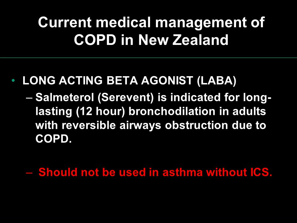 Current medical management of COPD in New Zealand