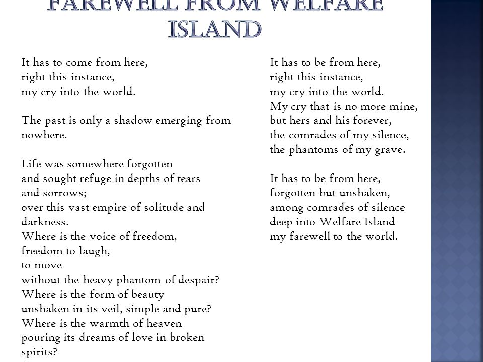 FAREWELL FROM WELFARE ISLAND