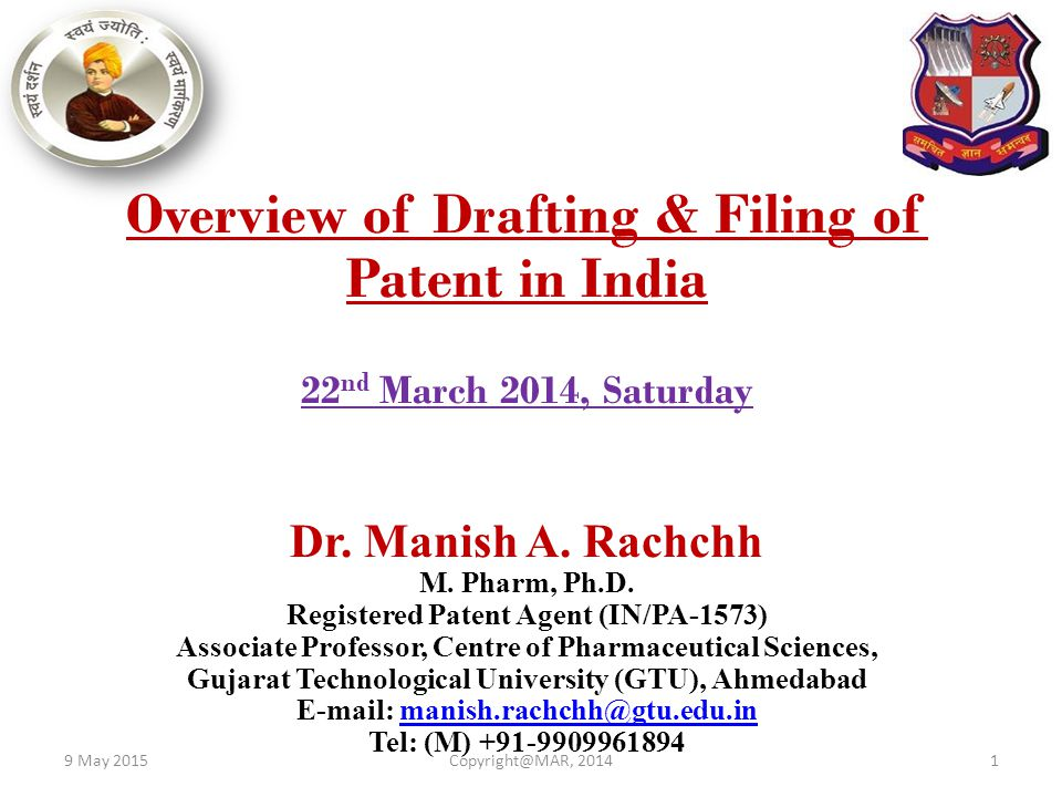 Overview of Drafting & Filing of Patent in India