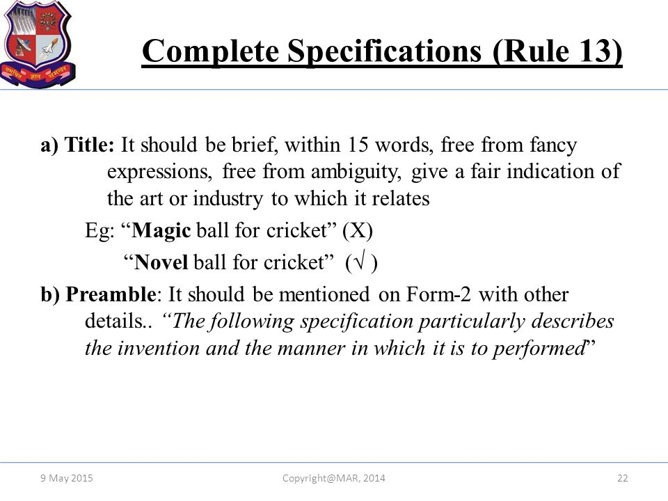 Complete Specifications (Rule 13)