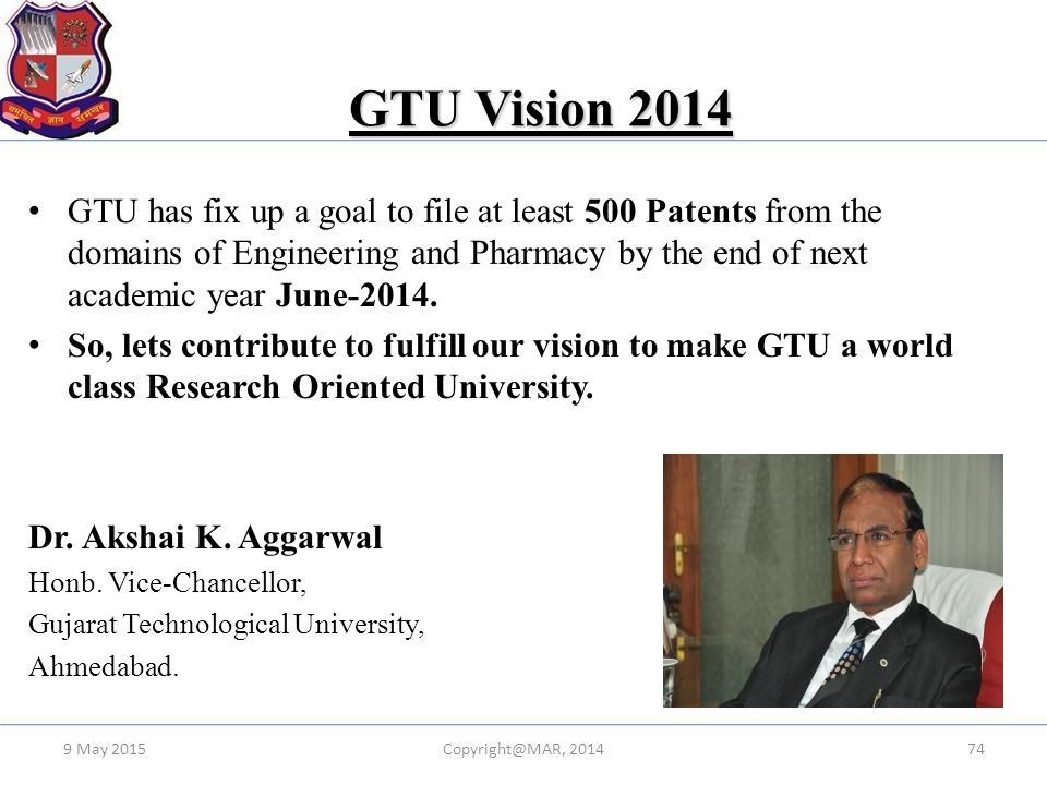 GTU Vision 2014