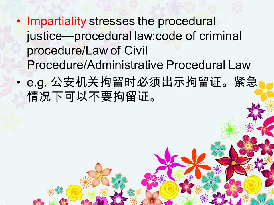 Impartiality stresses the procedural justice—procedural law:code of criminal procedure/Law of Civil Procedure/Administrative Procedural Law