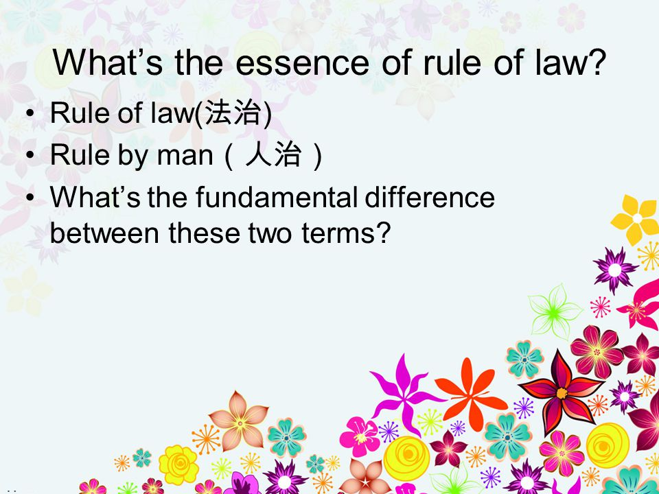 What's the essence of rule of law