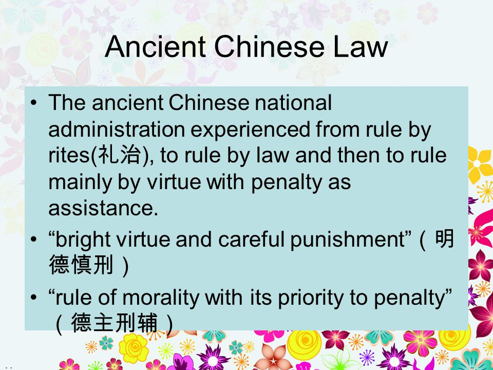 Ancient Chinese Law