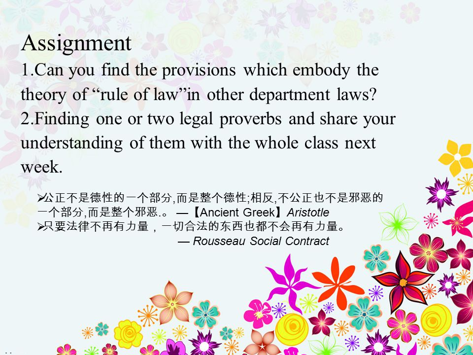Assignment 1.Can you find the provisions which embody the