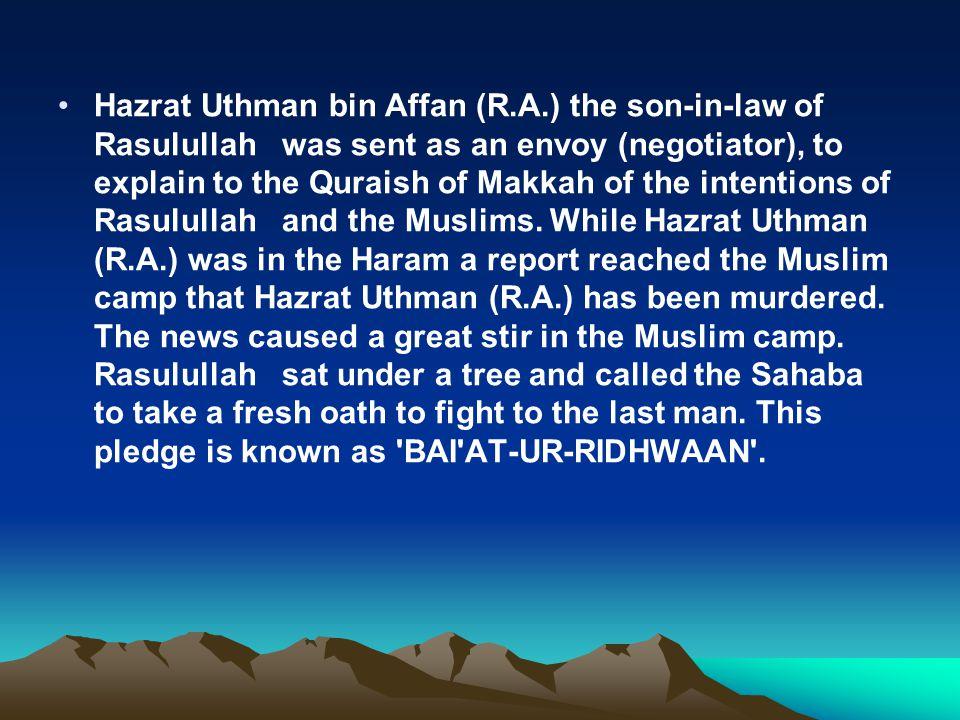 Hazrat Uthman bin Affan (R. A