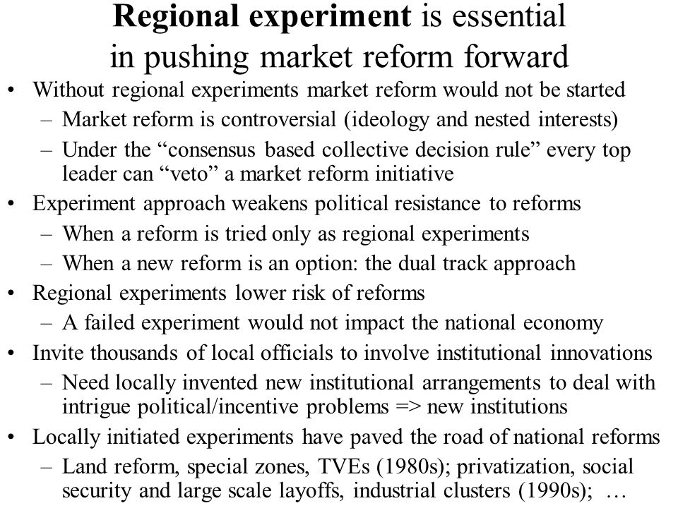 Regional experiment is essential in pushing market reform forward