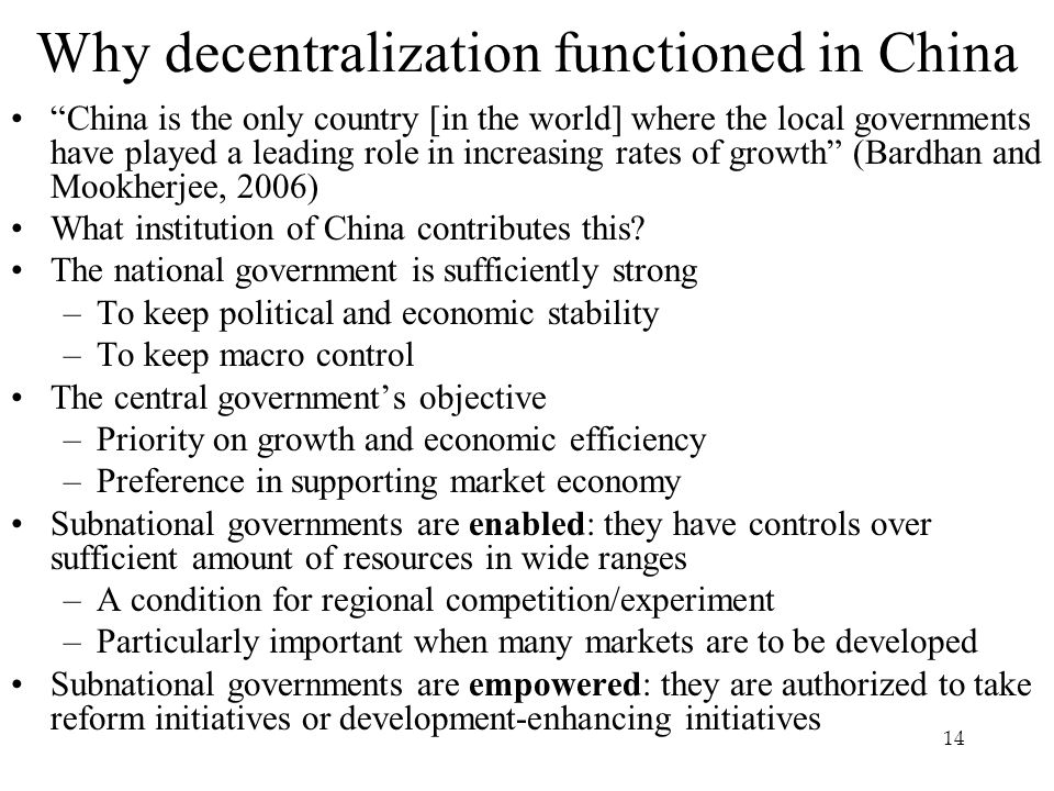 Why decentralization functioned in China
