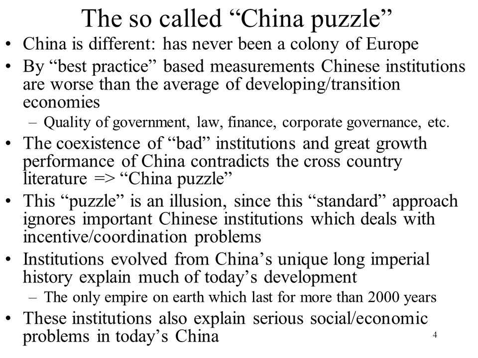 The so called China puzzle