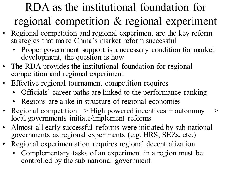 RDA as the institutional foundation for regional competition & regional experiment