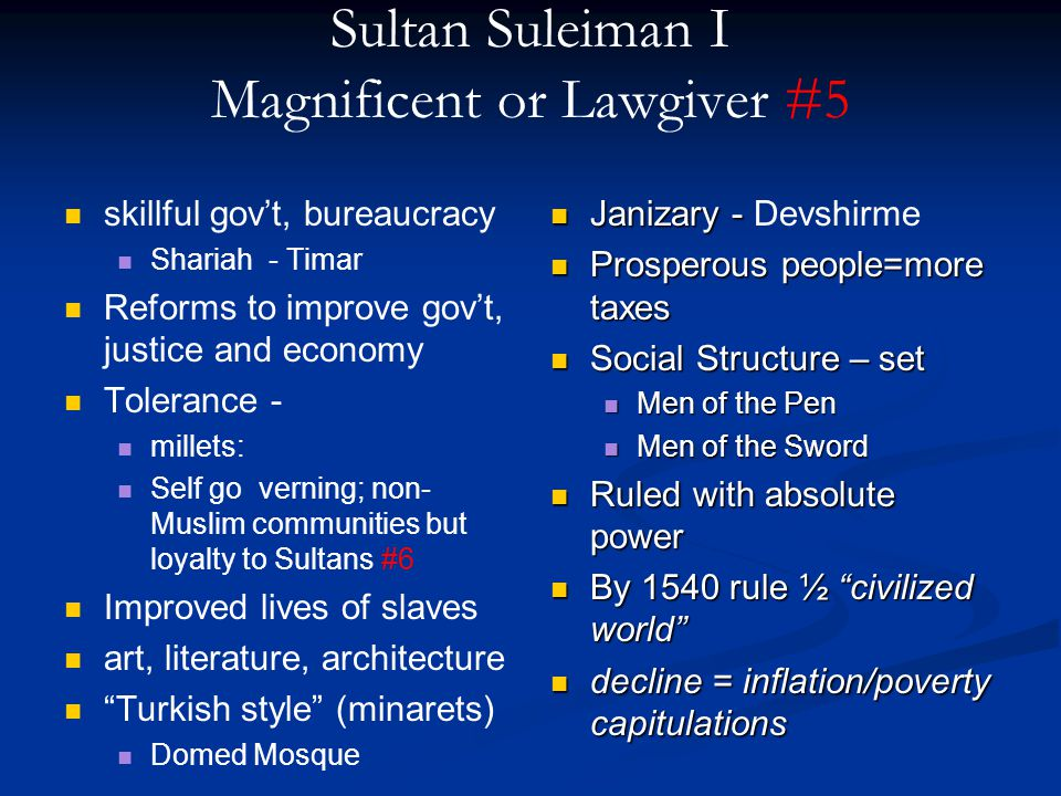 Sultan Suleiman I Magnificent or Lawgiver #5
