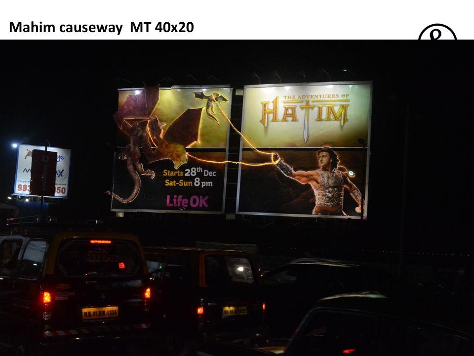Mahim causeway MT 40x20